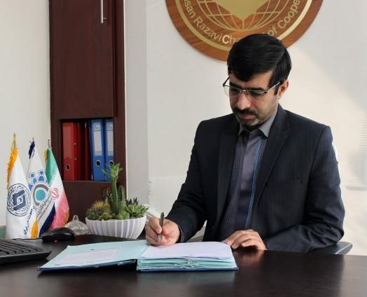 راهاندازی کمیته جوانان اتاق تعاون استان خراسان رضوی