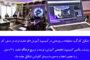 دومین کمیسیون انرژی صنایع پالایشی و پتروشیمی اتاق تعاون ایران برگزار شد/ بررسی استفاده از ظرفیت بخش تعاون جهت مشارکت در توزیع مواد پتروشیمی