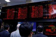 بازارسرمایه در هفته آخر بهمن