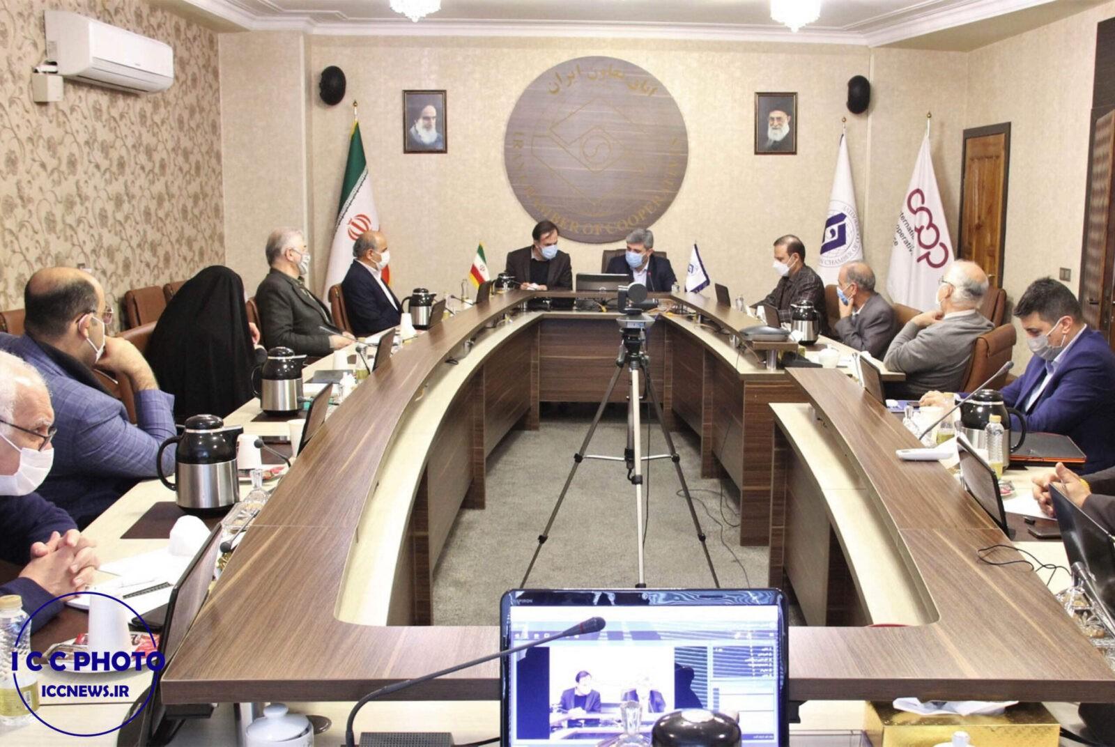 تشکیل کانون مؤسسه داوری استان همدان با عضویت اتاق تعاون استان