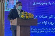 با حضور رئیس اتاق تعاون ایران عملیات اجرایی بزرگترین پروژه تولید مسکن کشور در بندرعباس آغاز شد
