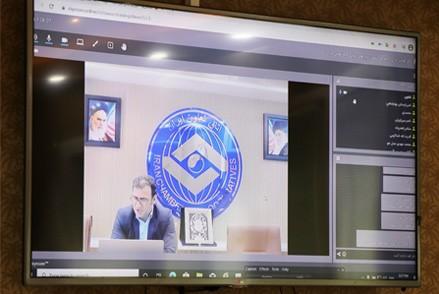 برگزاری پنجمین جلسه از سطح پنجم وبینار آموزشی داوری در اتاق تعاون ایران
