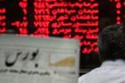 بررسی بازارسرمایه در دومین هفته فروردین