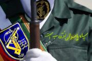 2 اردیبهشت، سالروز تاسیس سپاه پاسداران انقلاب اسلامی گرامی باد