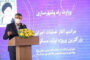 استفاده از ظرفیت اتاق تعاون ایران در پروژه 10 هزار واحدی بندرعباس