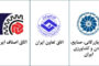 مشکلات صادرکنندگان با تصویب پیشنویس 13 مادهای کمیته ارزی حل میشود