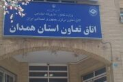 دیدار هیات رئیسه اتاق تعاون استان همدان با معاون اقتصادی استانداری