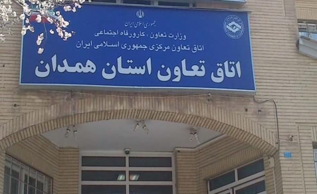 بهرهمندی مددجویان بهزیستی از مزایای بخش تعاون در استان همدان