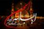 فرا رسیدن ماه محرم و ایام سوگواری و عزاداری سالار شهیدان و سرور آزادگان جهان حضرت ابا عبدالله الحسین(ع) تسلیت باد