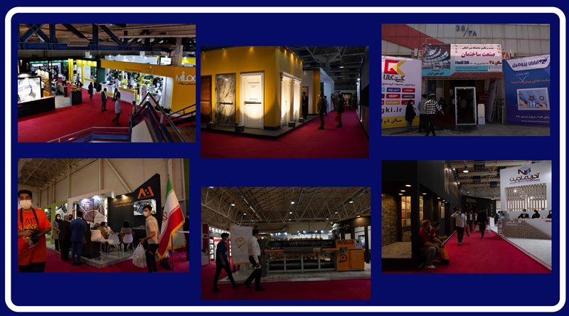 آغاز به کار دومین روز از بیست ویکمین نمایشگاه بین المللی صنعت ساختمان