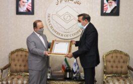 اهداء لوح تقدیر رئیس اتاق تعاون ایران به مدیرعامل شرکت سهامی نمایشگاههای بینالمللی